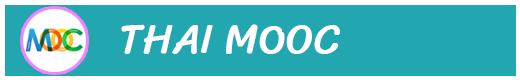 Thai Mooc